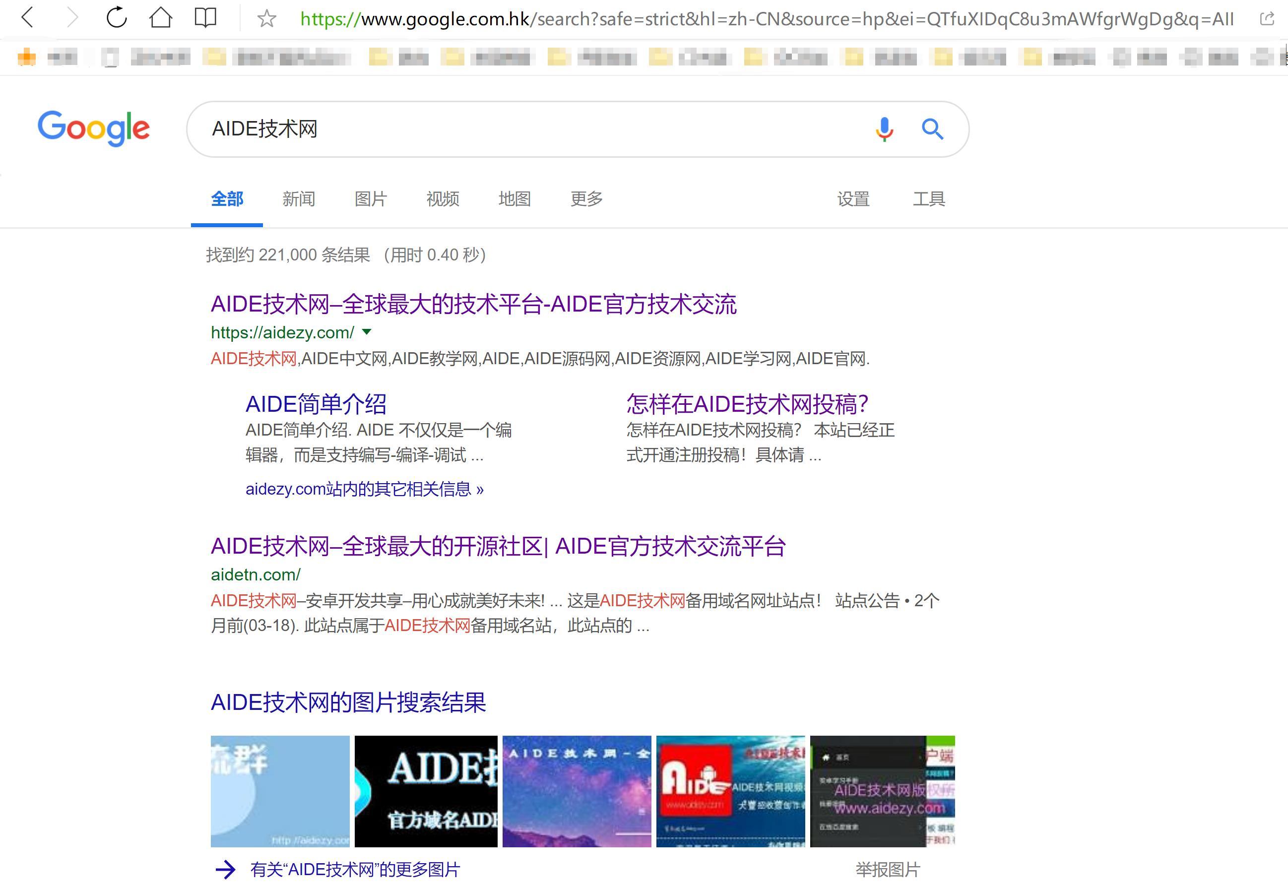 福利分享电脑端免费永久VPN境外上网教程 上谷歌
