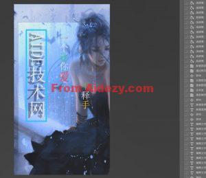 实操_大气好看的海报原来是这样设计的 PhotoShop教程 第1张