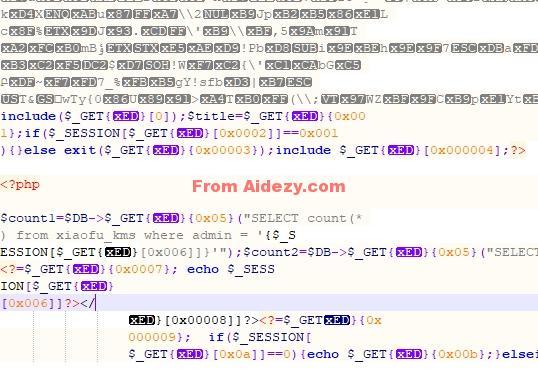 PHP文件无解加密教程 其他教程 第1张