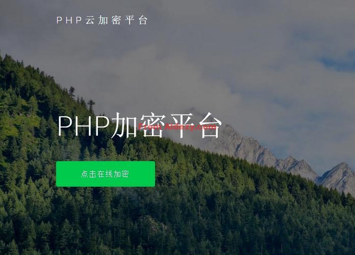 PHP最新可用加密平台网站源码