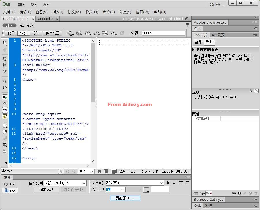 Dreamweaver_CS6安装与破解完整教程