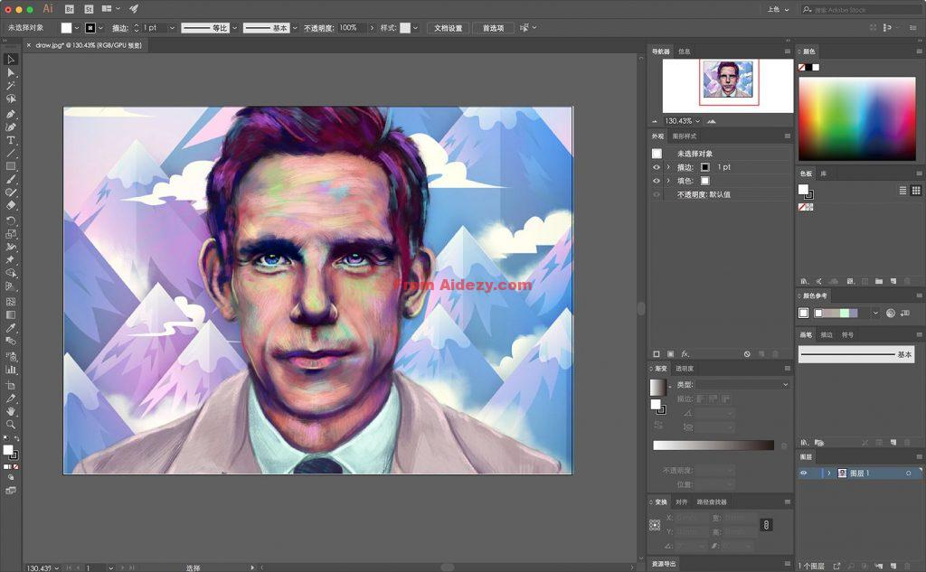 Adobe Illustrator破解版 下载专区 第1张