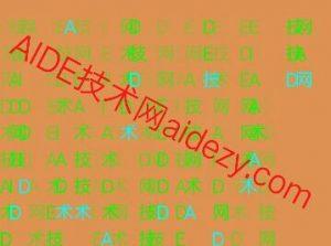 AIDE源码-实现动态字体下滑效果