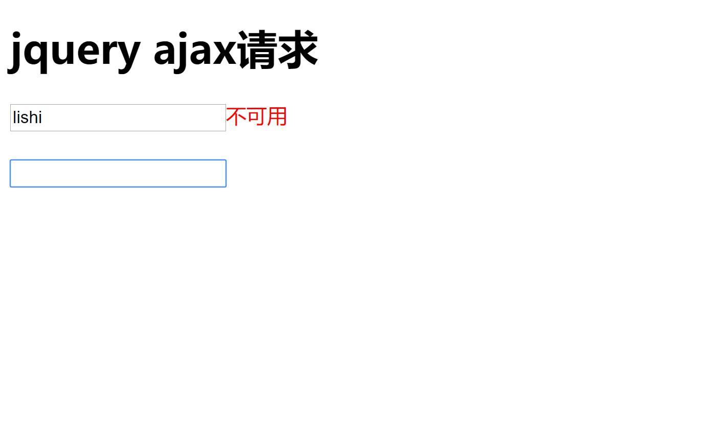 JQuery实现ajax的get请求判断用户名是否存在 jQuery教程 第3张