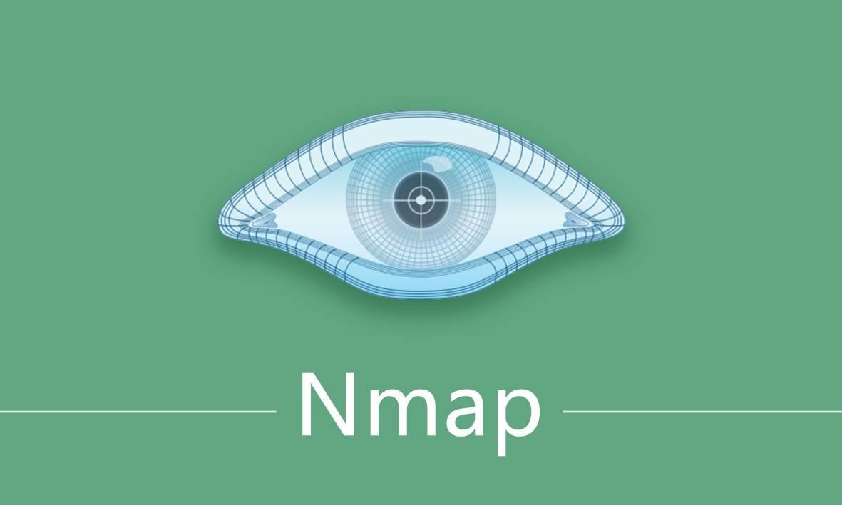Linux Nmap的使用笔记