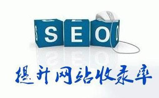 做新网站SEO优化必知的注意事项 SEO优化报告