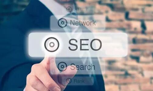 网站SEO优化该从哪几个角度去分析|正文