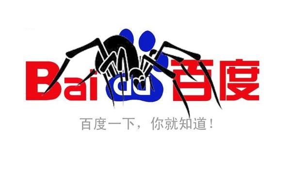 优悦娱乐网:怎么快速在自己网站中识别百度蜘蛛?