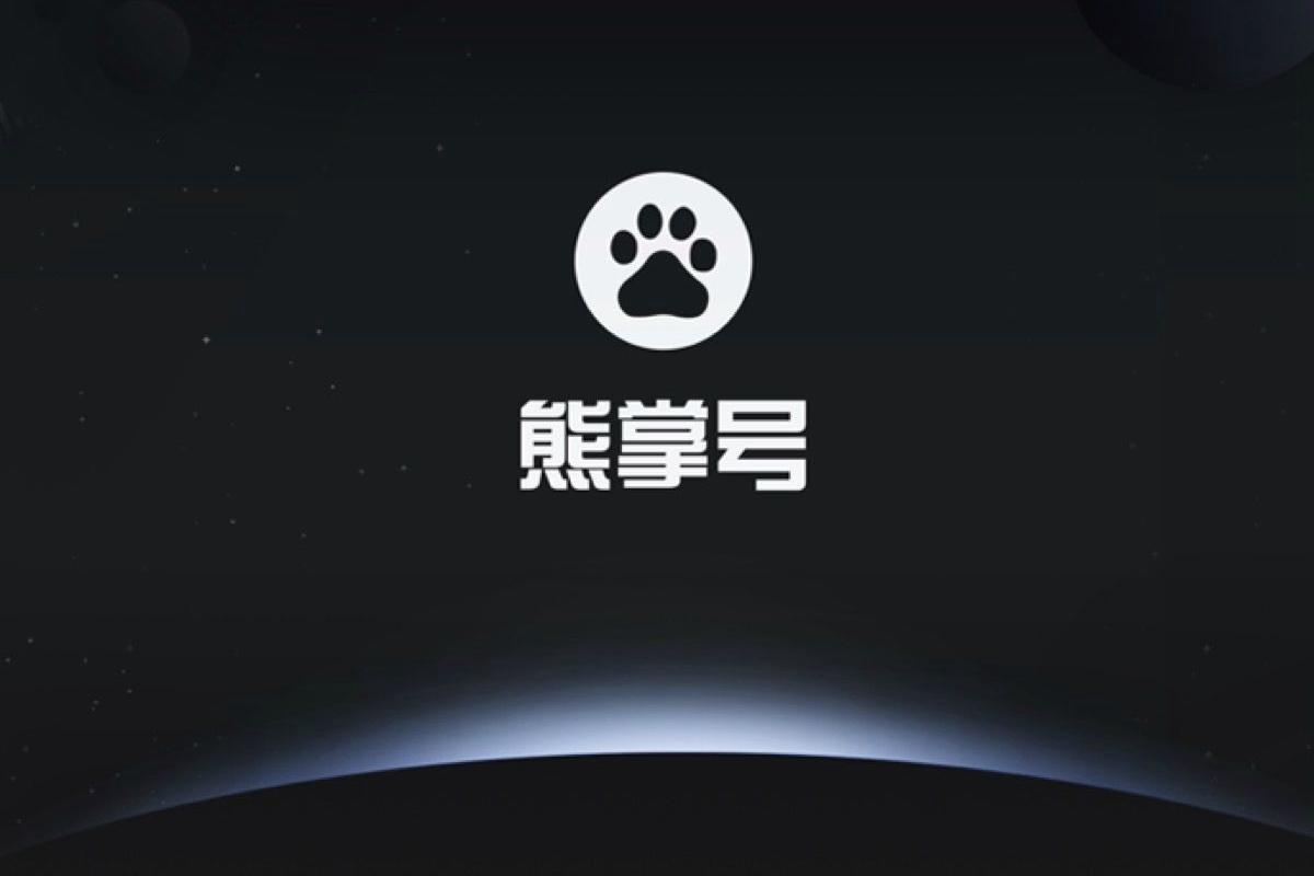 如何巧妙利用熊掌号做网站SEO优化|正文
