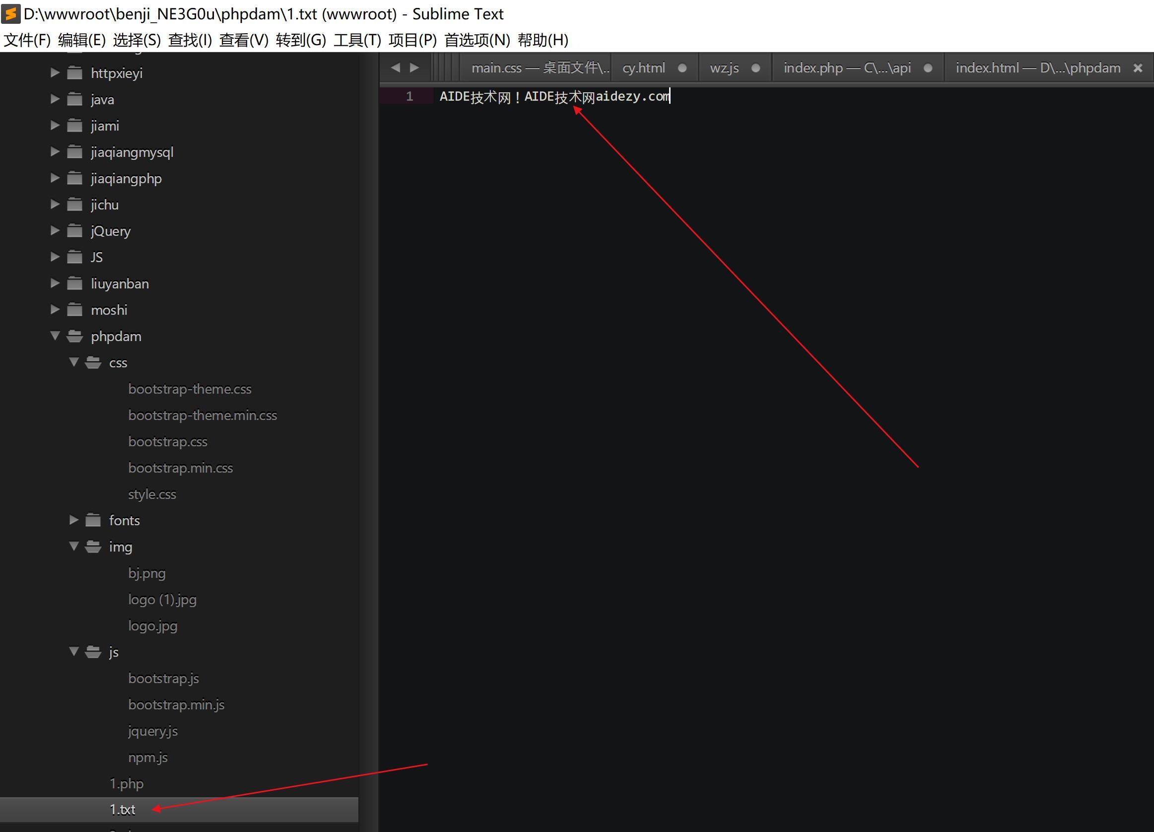 PHP如何向文件尾部追加新内容|如图