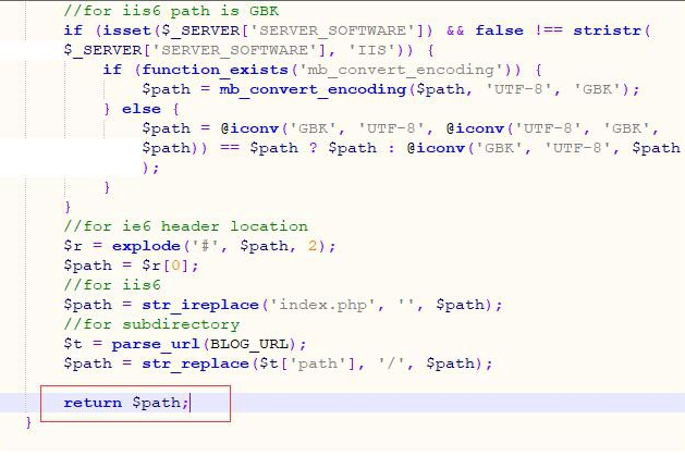 Emlog去除分类网址中的sort方法需开启伪静态