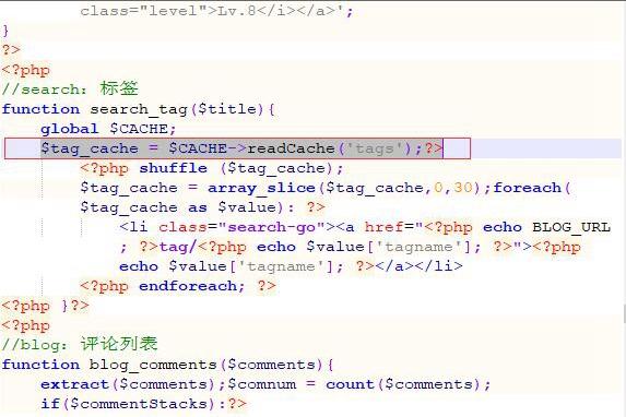 Emlog侧边栏显示彩色标签 随机标签 控制标签数量 正文