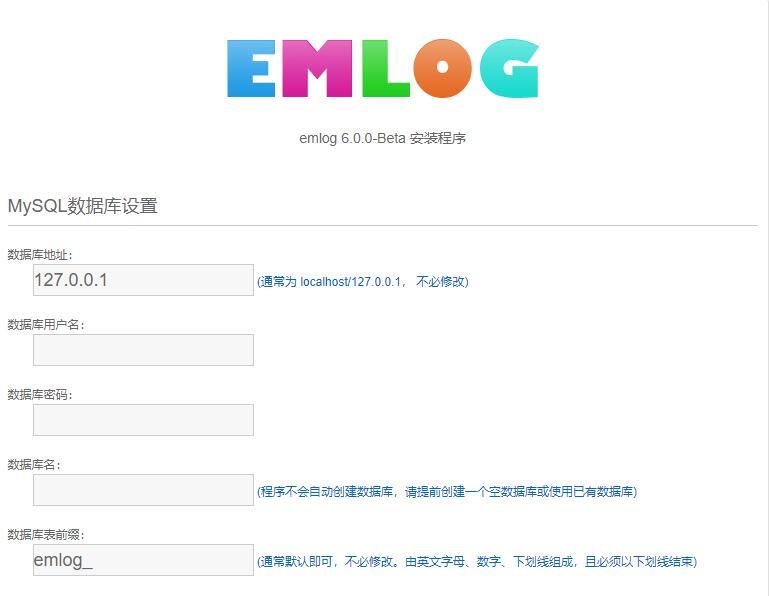 Emlog6.0正式版下载及安装使用教程|正文