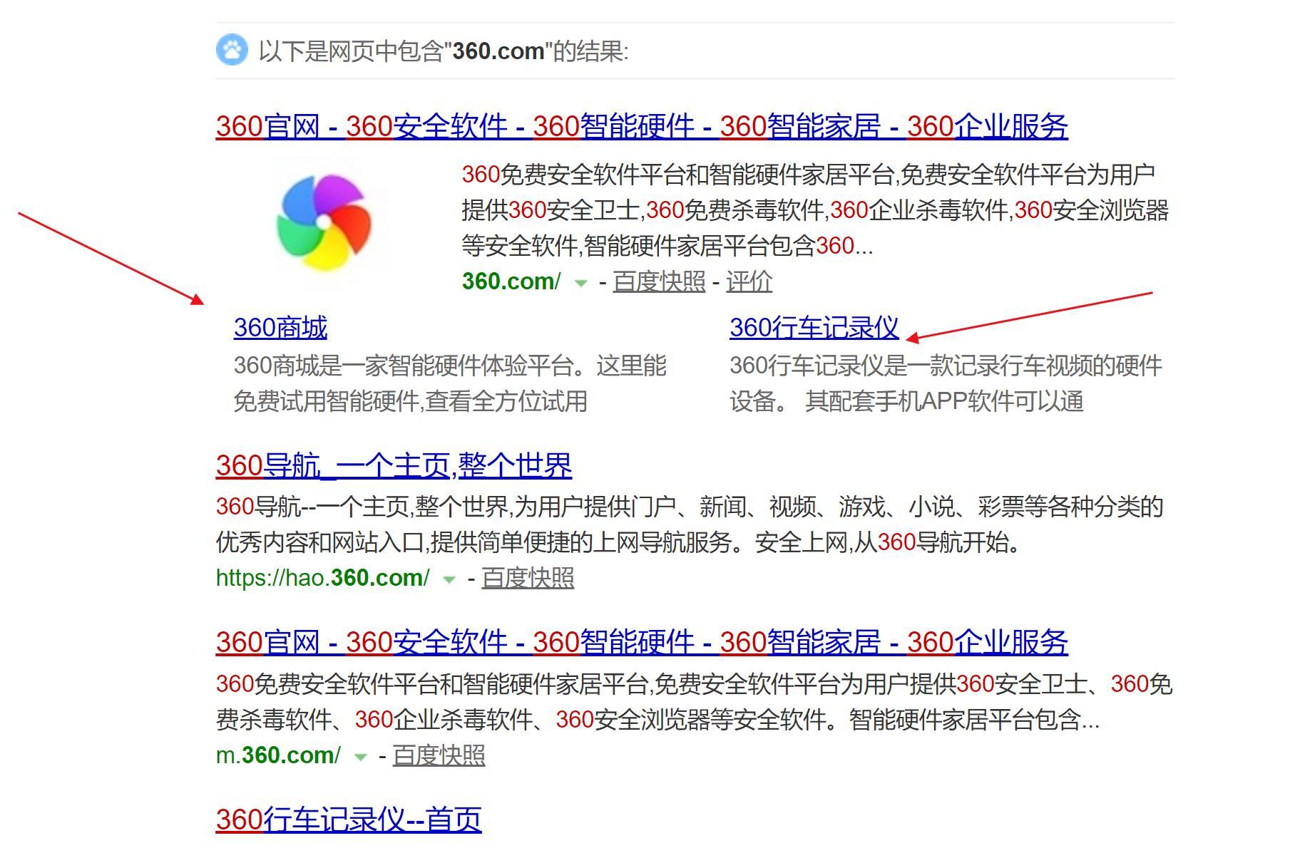 新站SEO运营如何快速的获得网站子链权限|正文