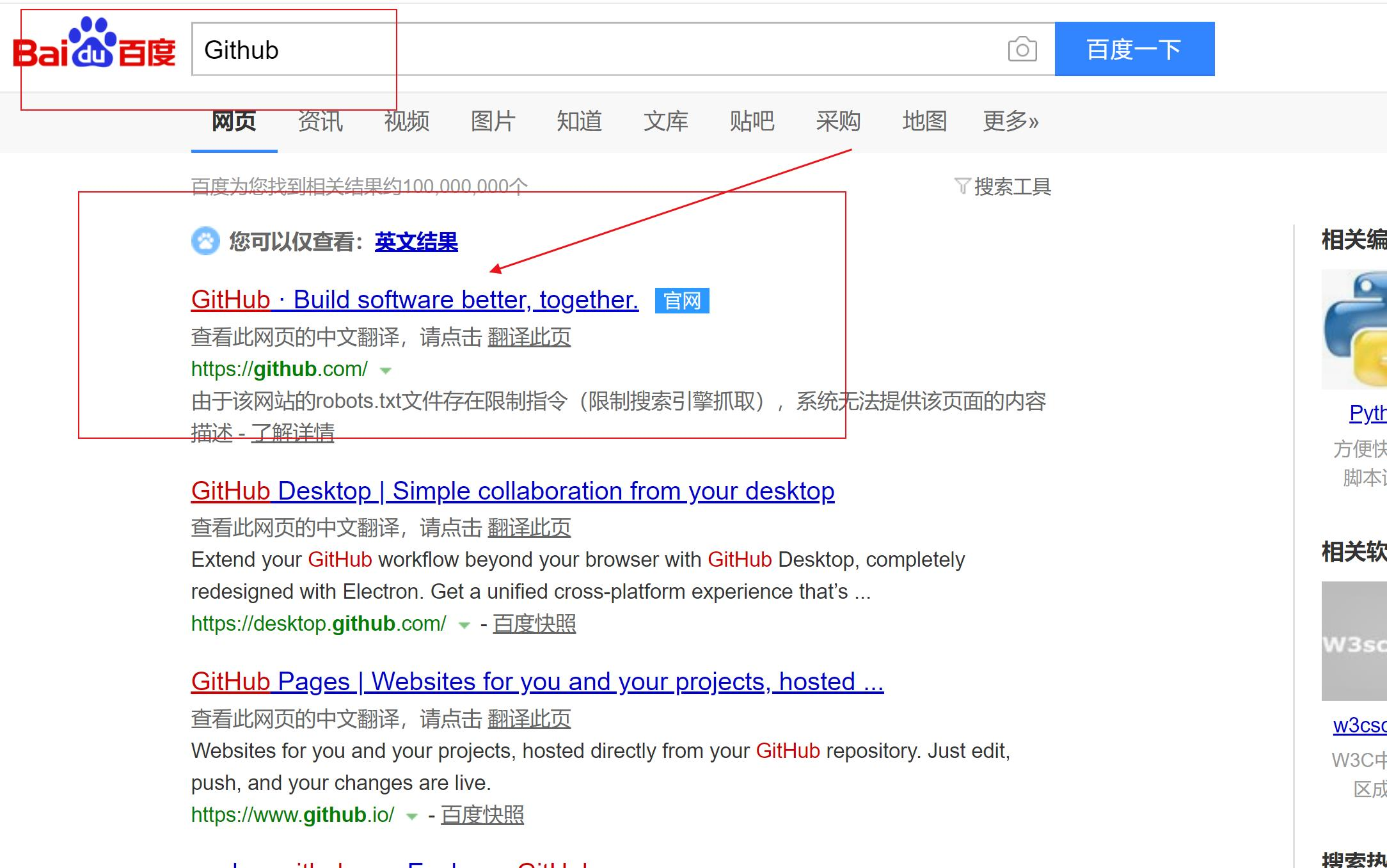 【IntelliJ IDEA】如何汉化成简体中文|官网