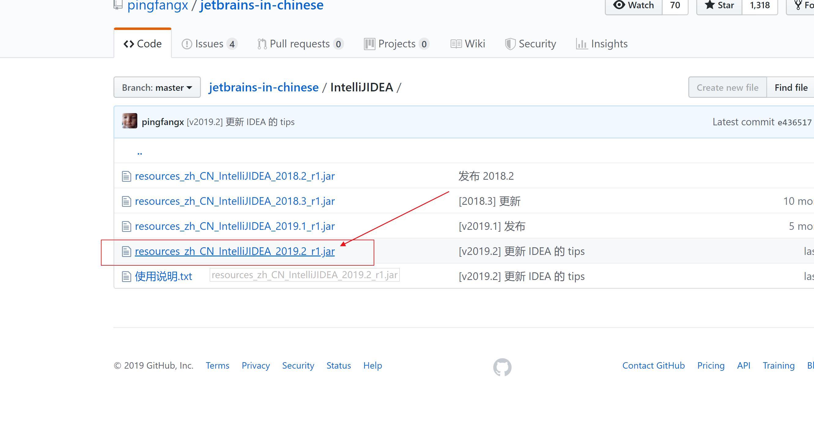 【IntelliJ IDEA】如何汉化成简体中文|版本