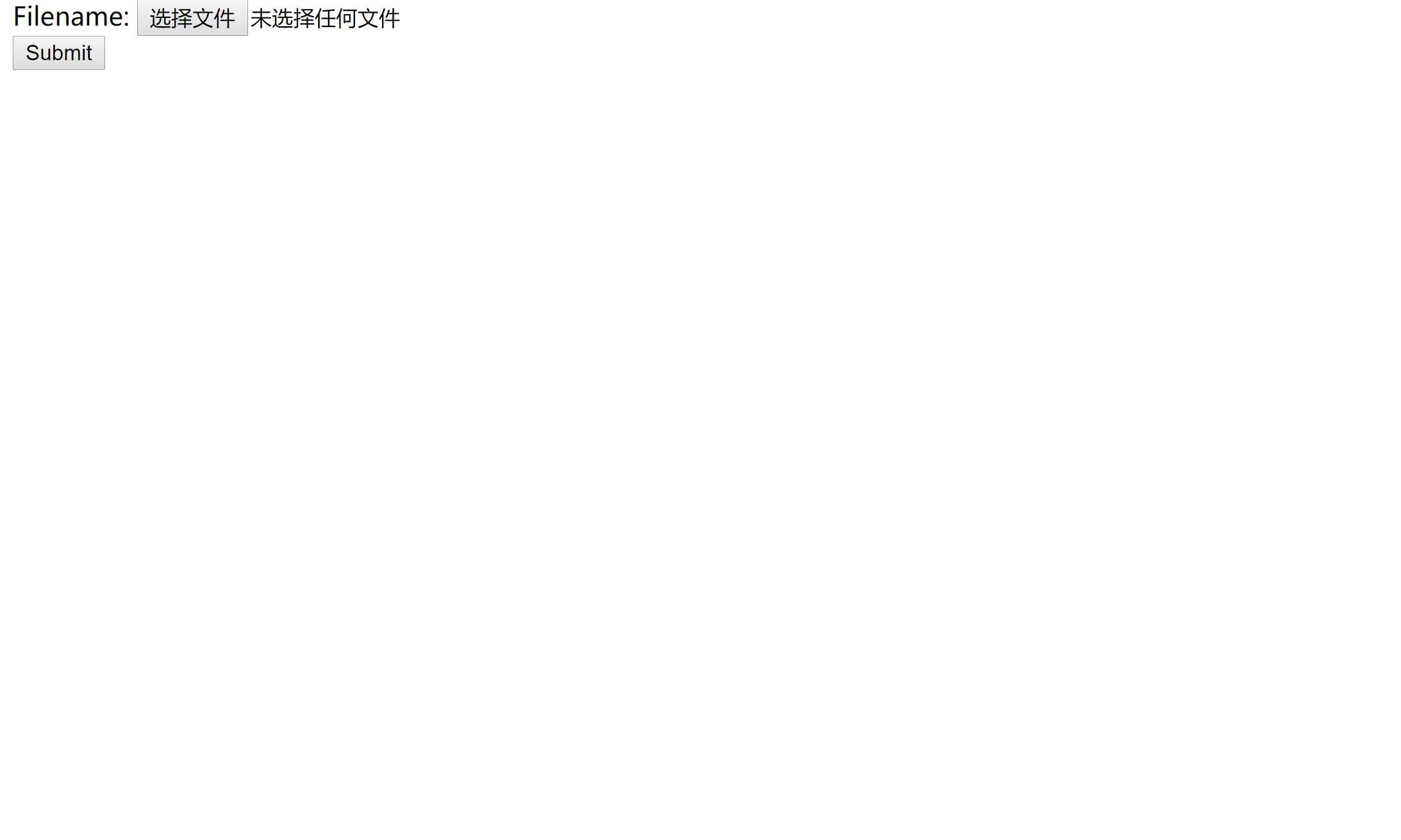 京东图床API接口|图片上传CDN加速源码 HTML网页源码 第2张