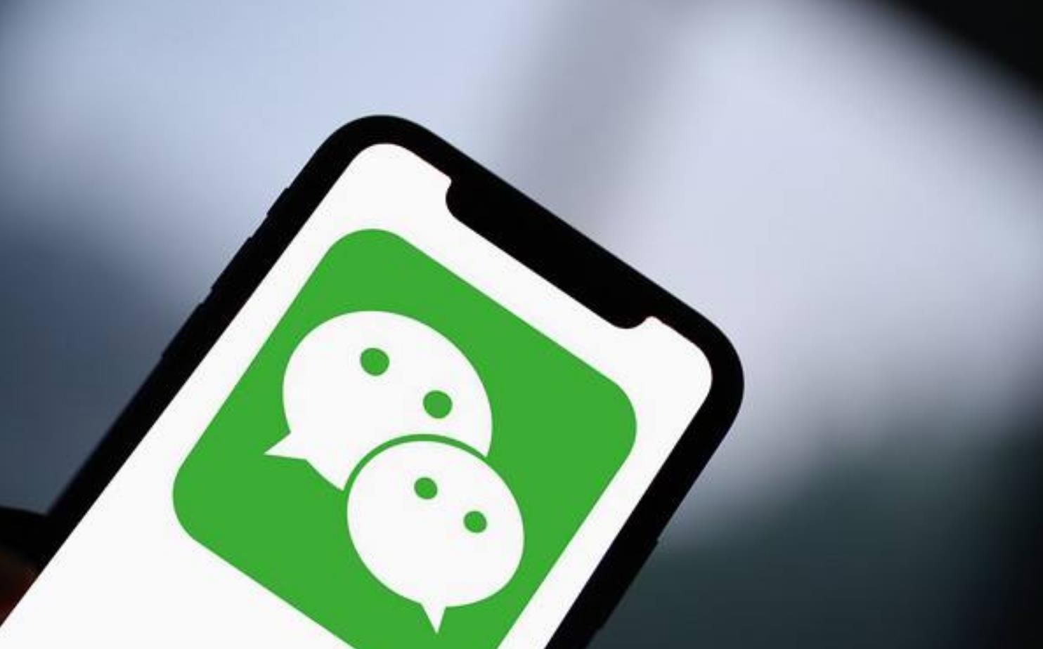 微信群控软件被腾讯告上法院赔偿260万