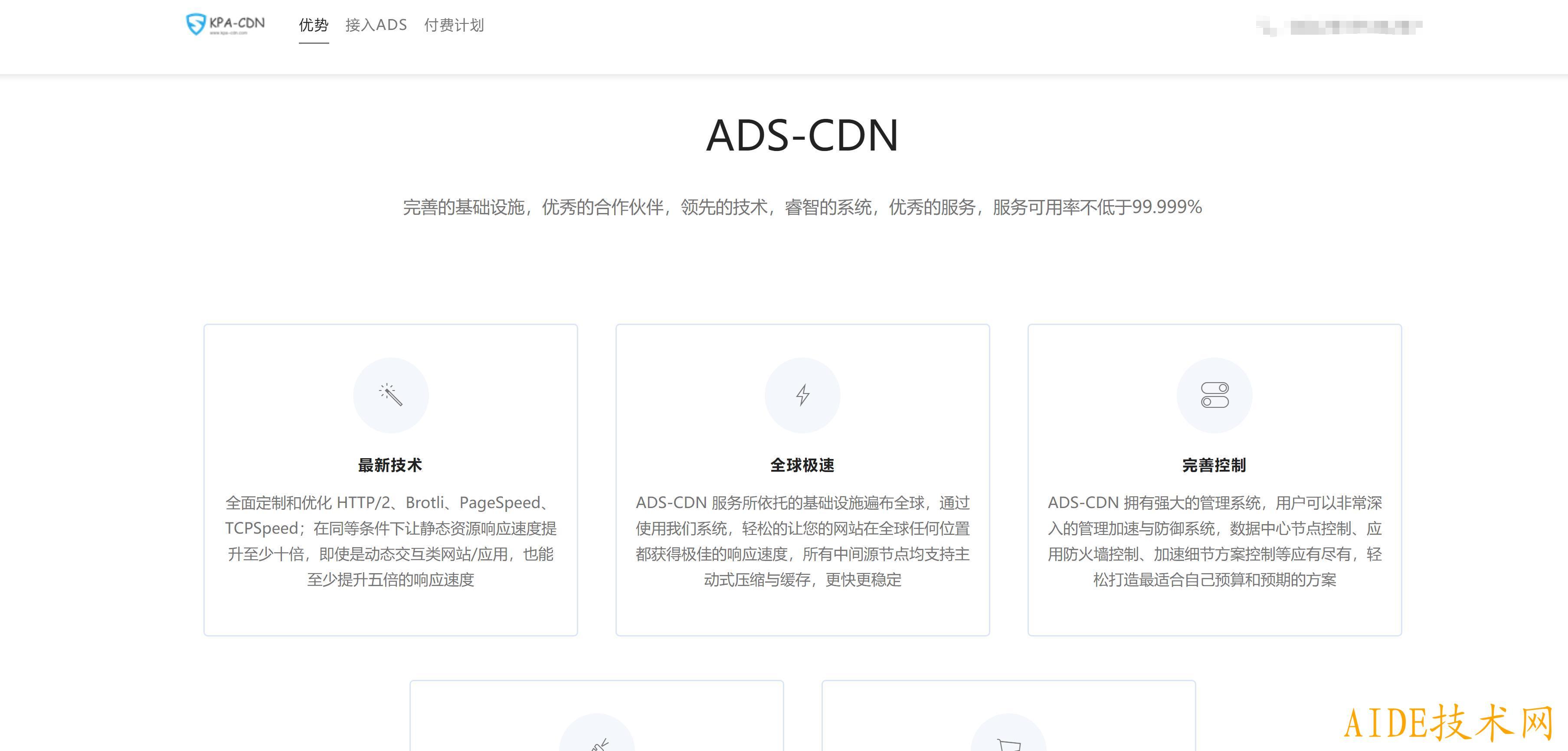 CDN个人黑色主页HMTL源码 前言