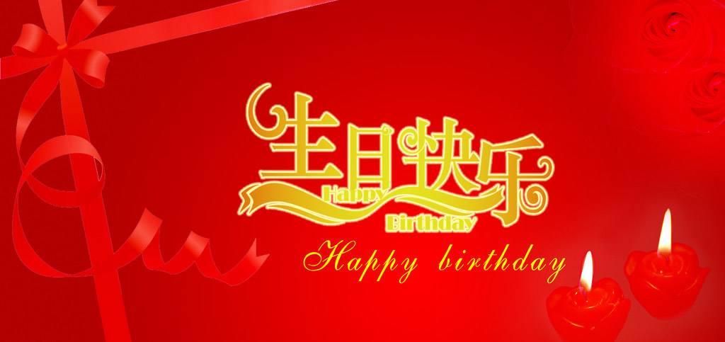 站长今天十八岁的生日,感谢大家!!|前言