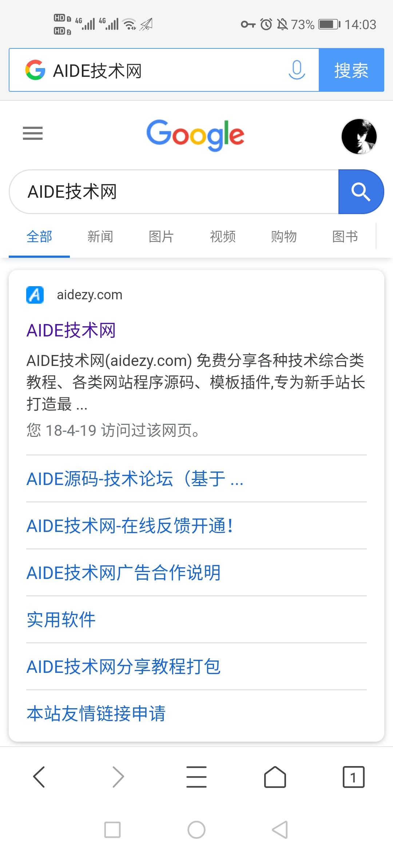 老王VPN一款真正免费手机VPN秒上谷歌速看 前言