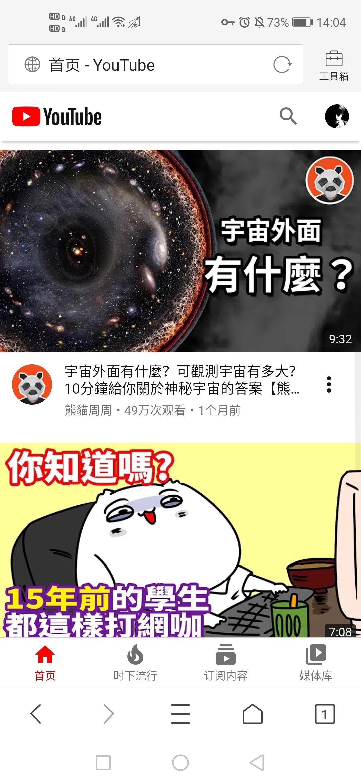 老王VPN一款真正免费手机VPN秒上谷歌速看 正文