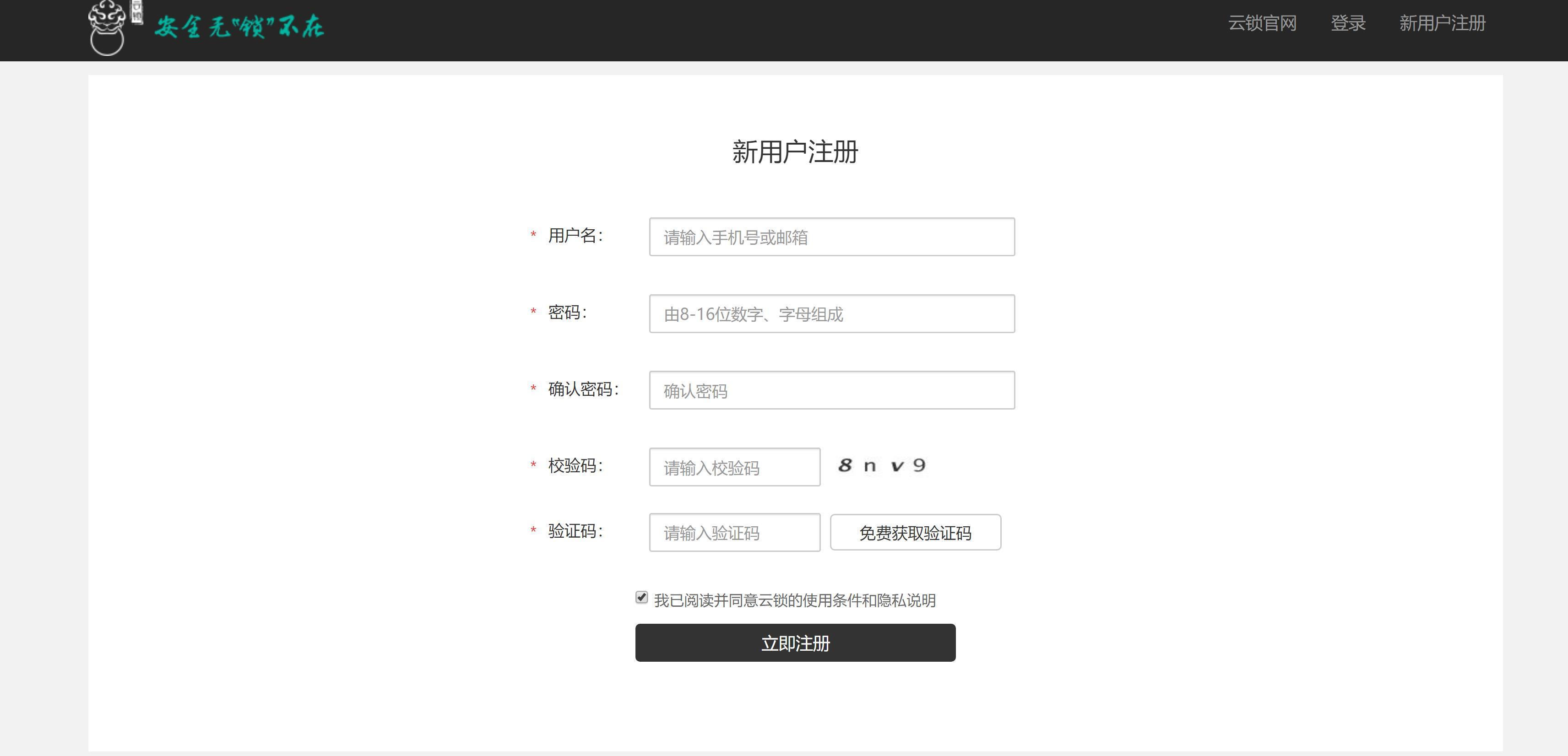 网站优化中,那些因素会引起网站降权?|正文3