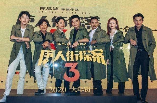 《唐人街探案3》免费在线播放观看无需VIP