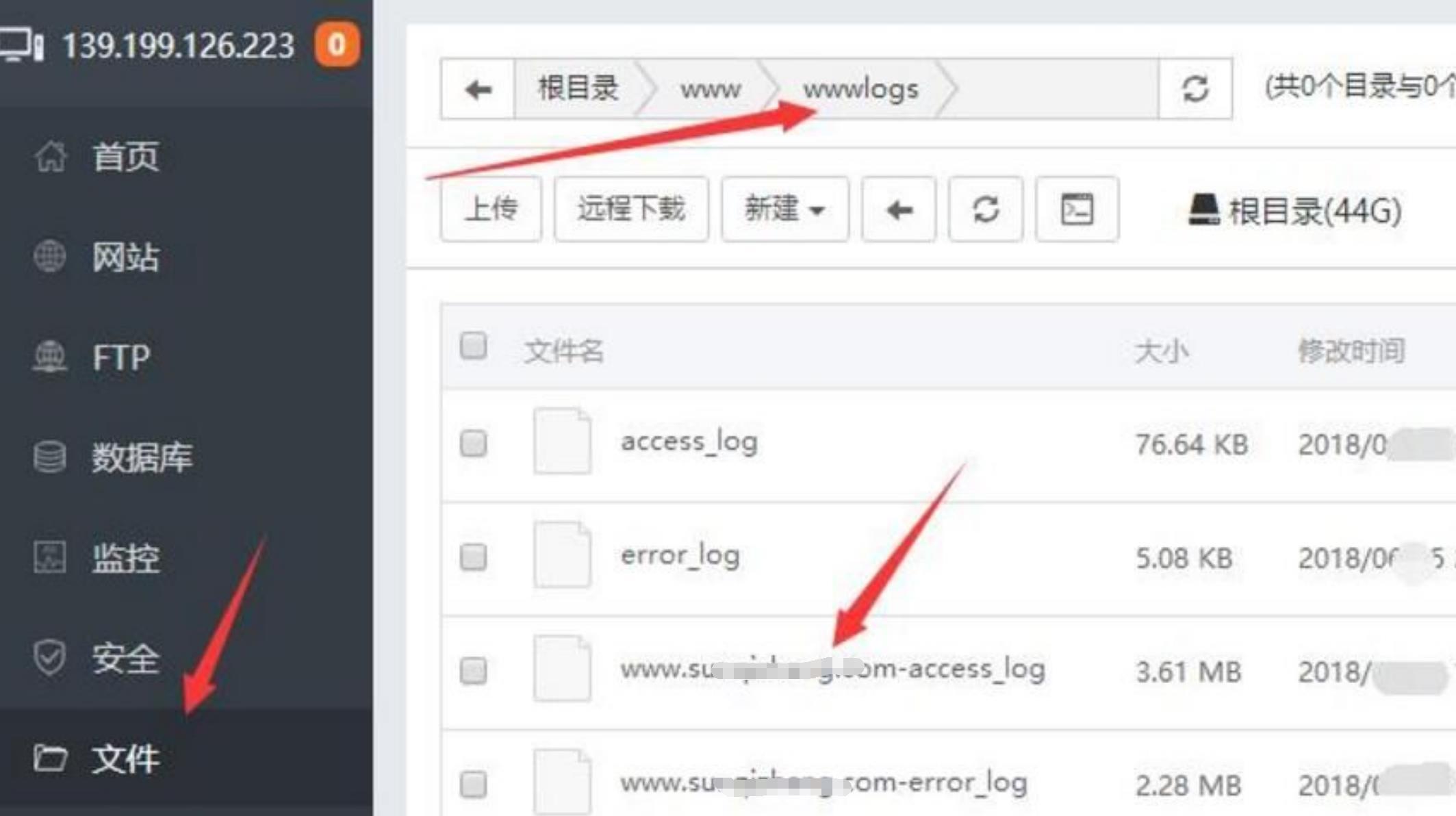 网站log日志分析与要点总结(详细教程)|前言