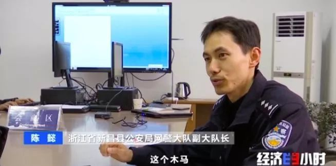 浙江省新昌县公安局网警大队副大队长 陈懿