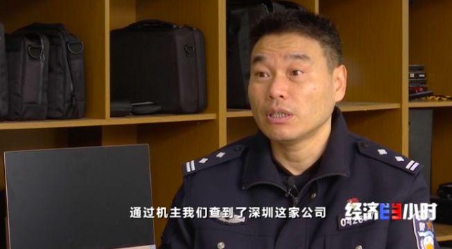 浙江省新昌县公安局网警大队大队长张鑫平