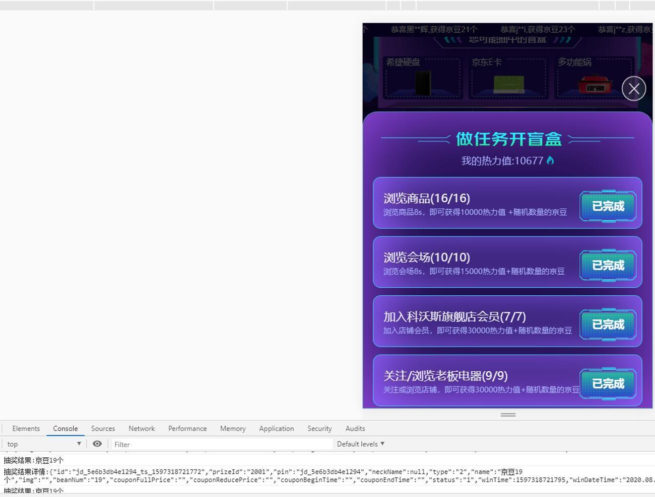 QQ图片20200813200735_爱奇艺.jpg