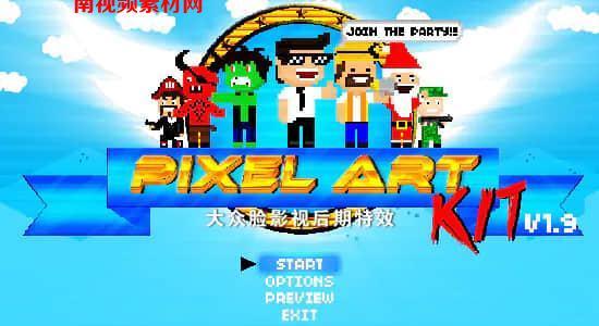 AE模板-80后怀旧街机小霸王游戏机经典像素人物场景动画包 Pixel Art Kit v1.9
