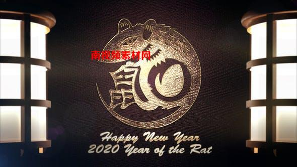 AE模板-公元2020中国鼠年新年快乐LOGO片头 Chinese New Year