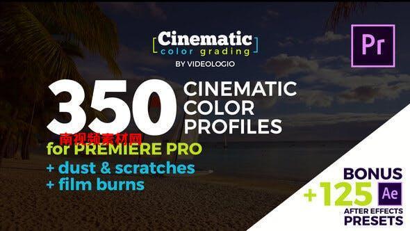 Premiere模板+AE预设:350种电影婚礼无人机复古创意黑白彩色高对比风格化调色预设 Cinematic Color Presets