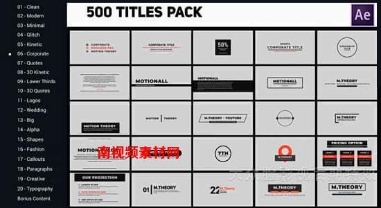 AE模板-500个现代商务婚礼简洁迷你创意文字标题排版动画 + 100个抽象粒子背景视频素材