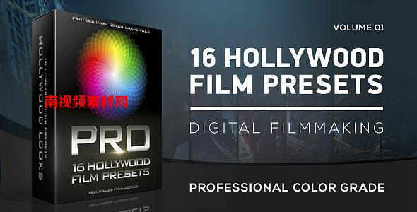 AE模板-16组好莱坞电影大片调色预设 Hollywood Film Color Grading