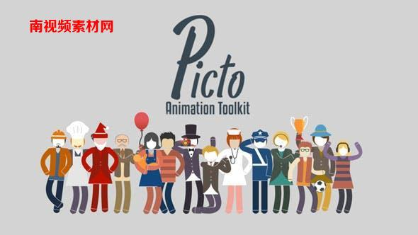 AE模板-227个二维卡通人物多种职业角色场景动画元素包 Picto Animation Toolkit