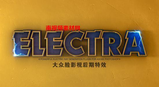 PS插件-能量电流射线雷电特效 Electra v1.0 Win