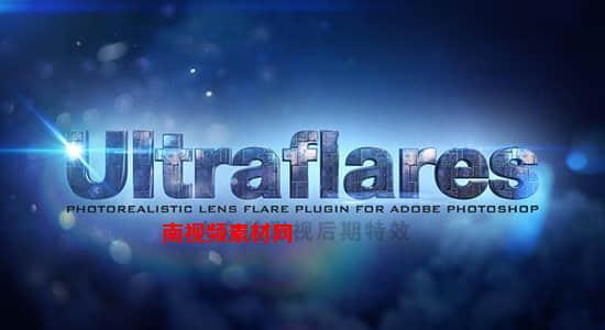 PS插件-专业逼真镜头光晕耀斑特效 UltraFlares v1.3 Win
