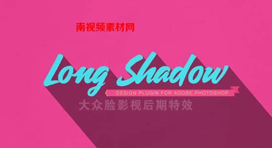 PS插件-长阴影拖尾投影效果 LongShadow v1.1 Win