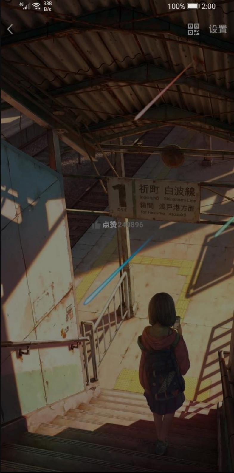 QQ名片DIY自定义视频全屏点赞代码