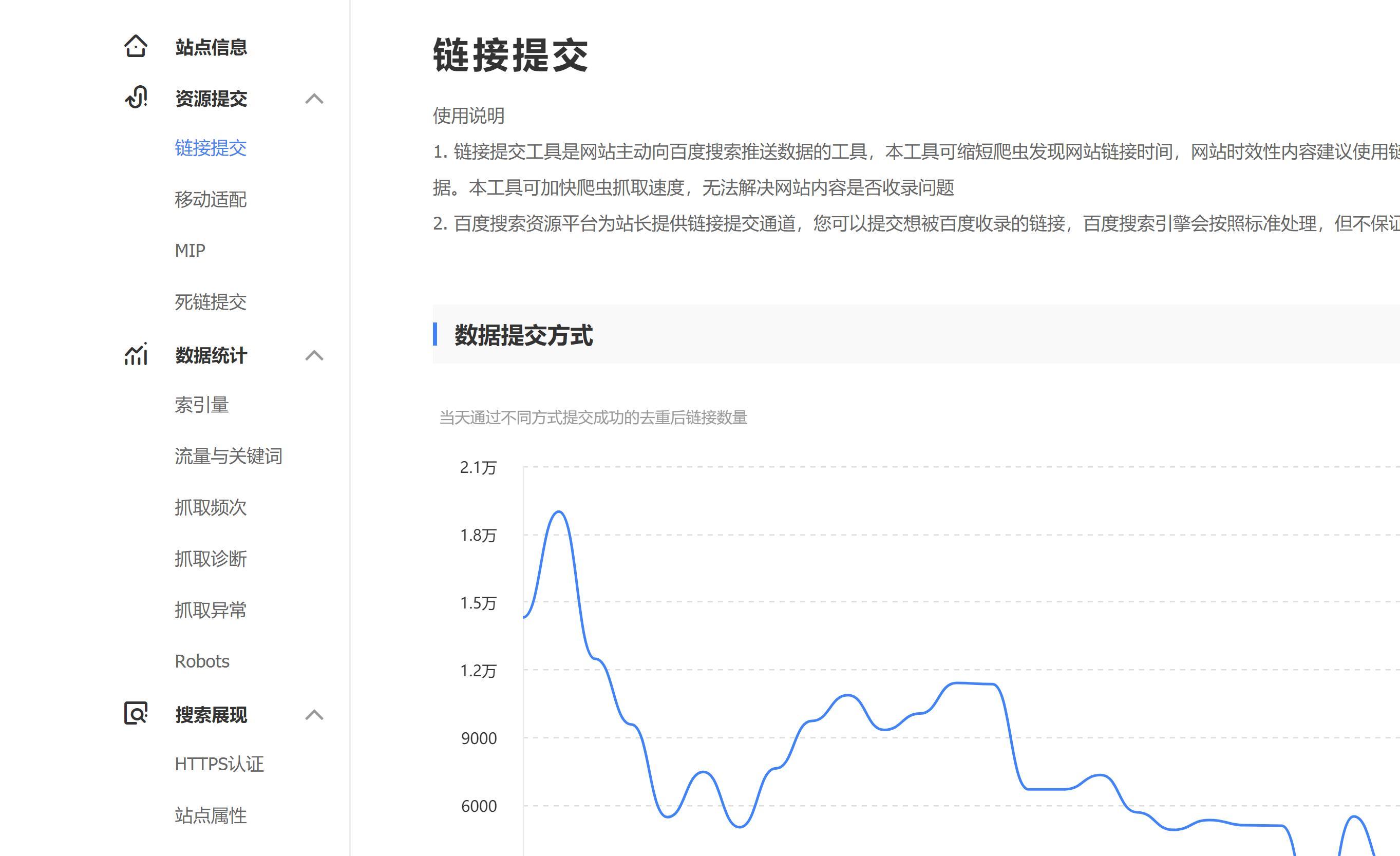 又名峨眉山站长网:入门新手网站SEO优化应该从那些方面入手?