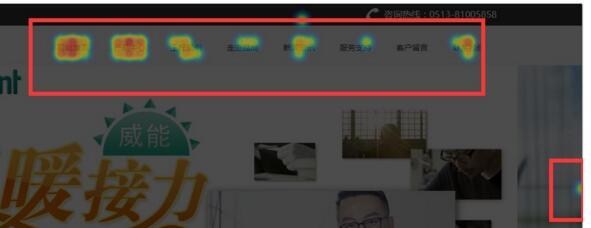 小刀娱乐网:百度统计热图分析用户行为需求
