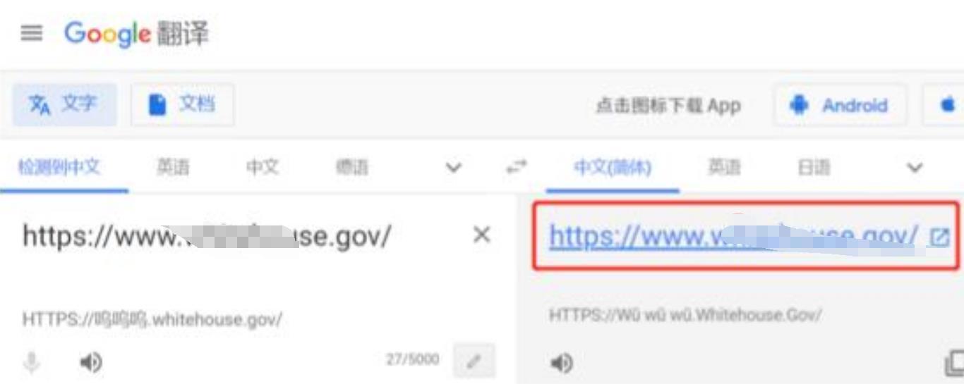 如何将一个英文网站翻译为中文网站 其他教程 第4张