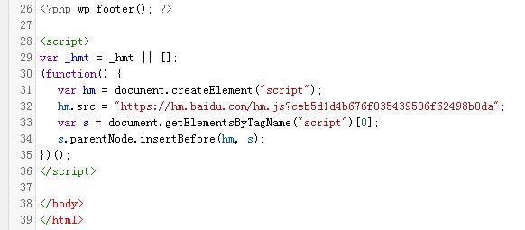 WordPress如何添加百度统计代码到模板?