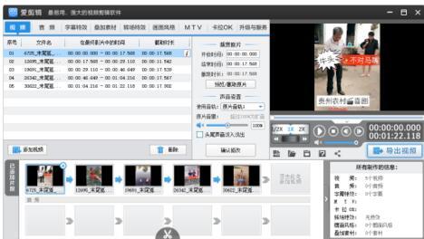 如何制作一个视频在QQ空间被别人转载?