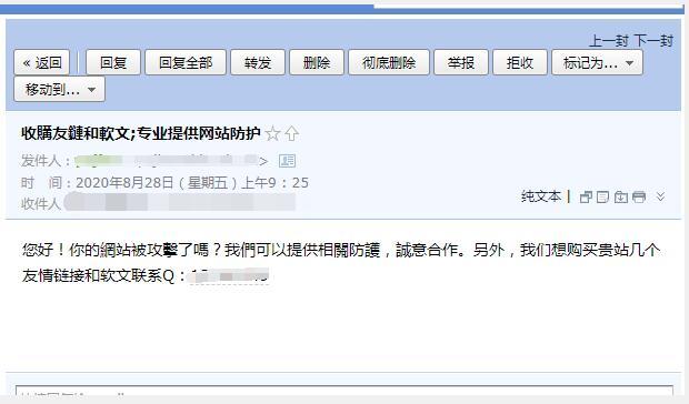 老吴资讯网用户中心页面