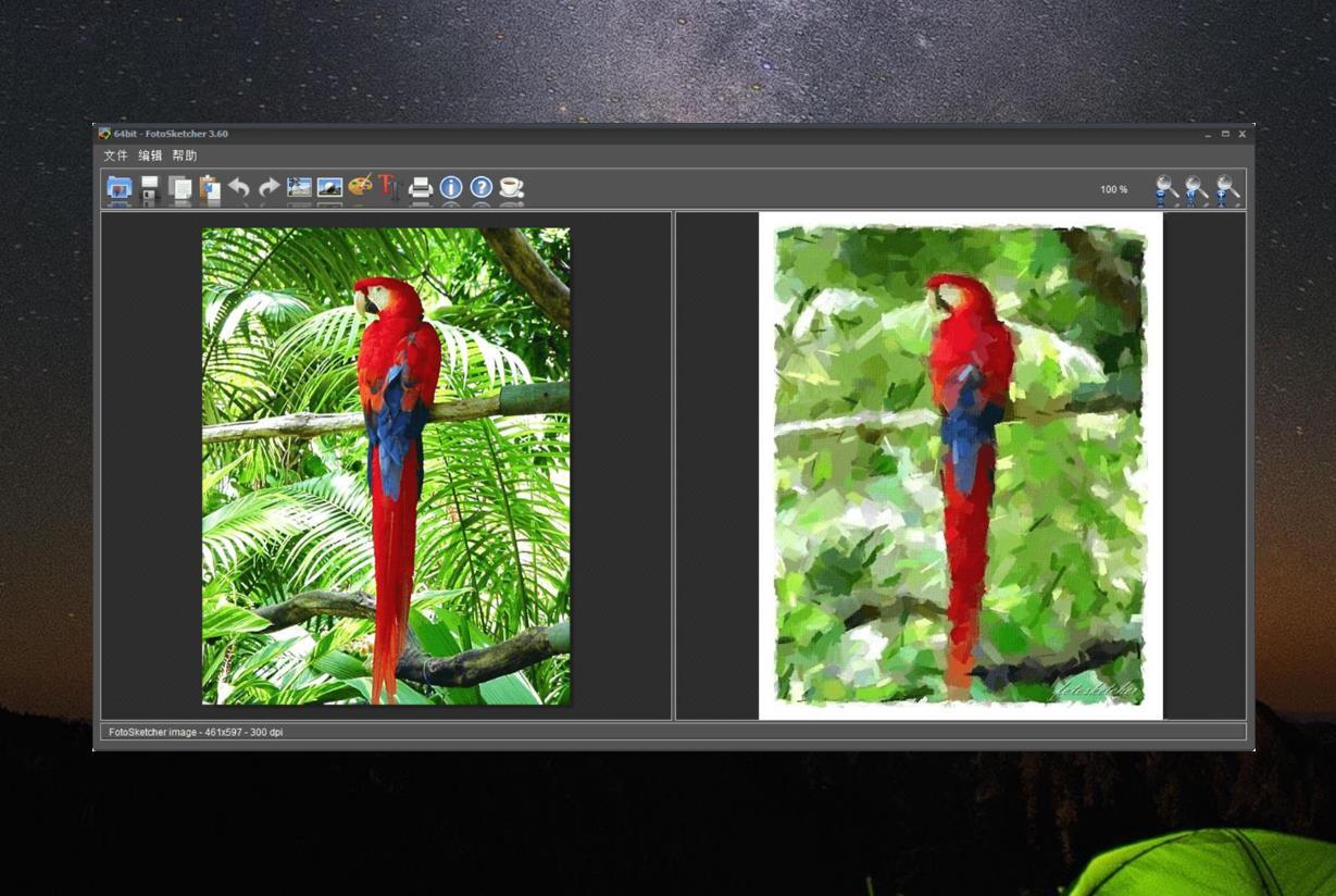 图片素描变换FotoSketcher v3.60版本