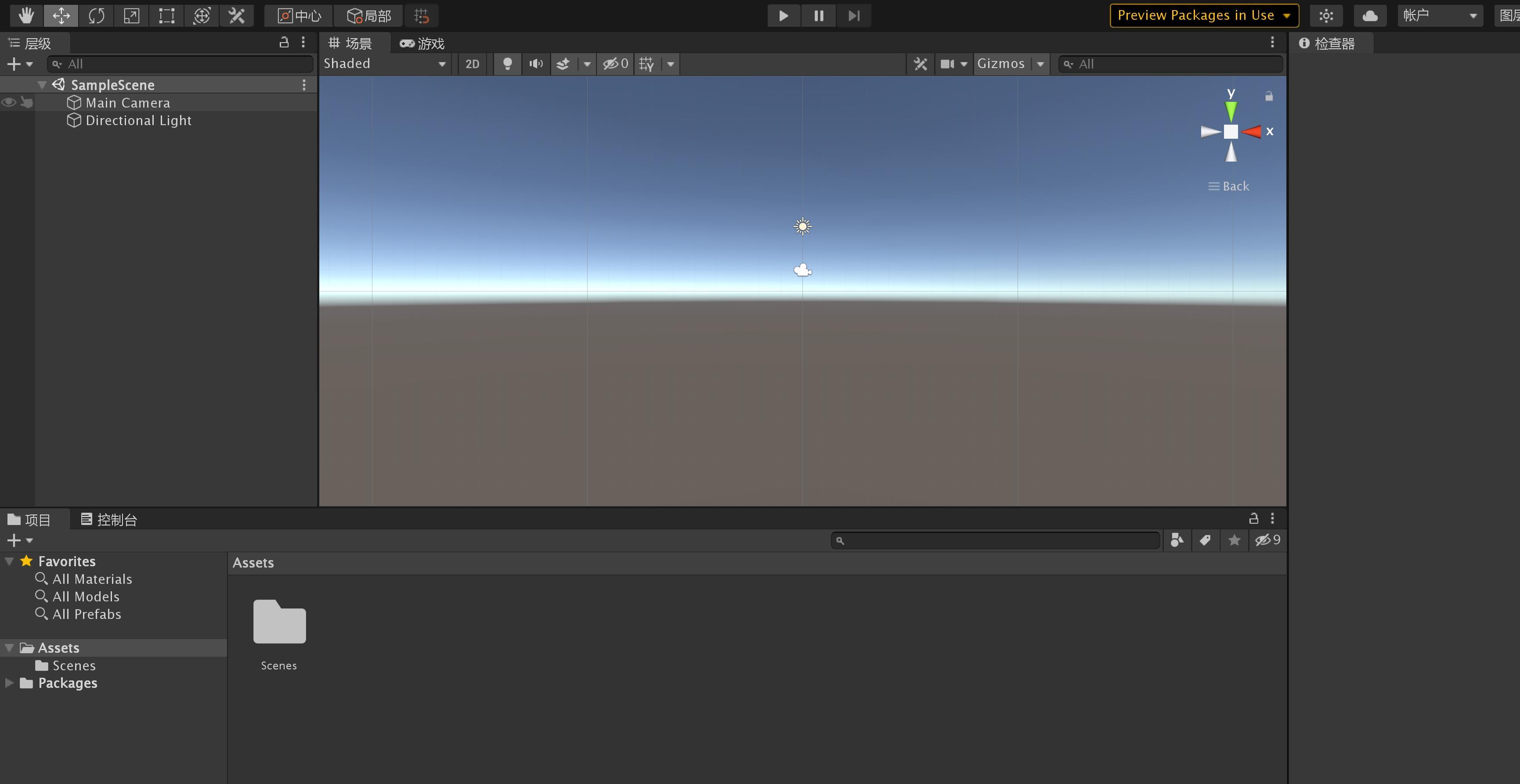 Unity3d 2018以上的版本如何设置为中文